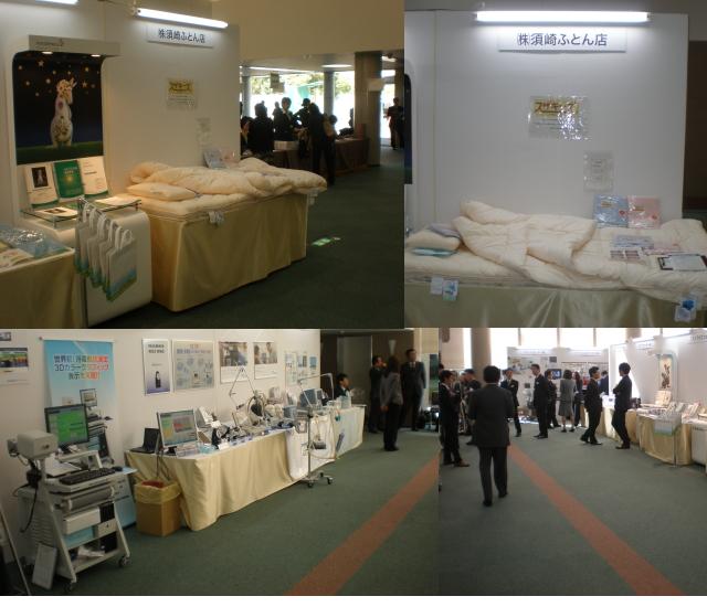 第26回日本小児難治喘息・アレルギー疾患学会 期日:2009.5.30〜31 及び第43回日本小児呼吸器疾患学会 2010.10.29〜30